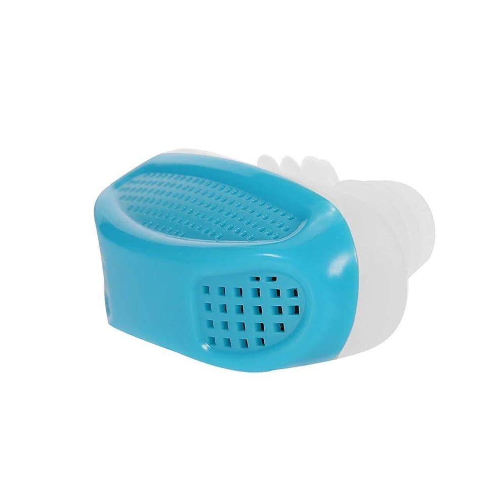 先見の明麻痺理想的1に付き2つの健康の抗いびき及び空気清浄器は鼻の混雑のいびき装置の換気の抗いびきの鼻クリップ - 青を和らげます
