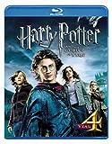 ハリー・ポッターと炎のゴブレット[Blu-ray/ブルーレイ]