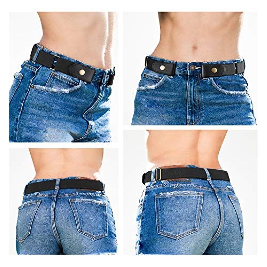 Buckle Free Belt for Women/Men, No Buckle Elastic Stretch Belt for Jeans Pants