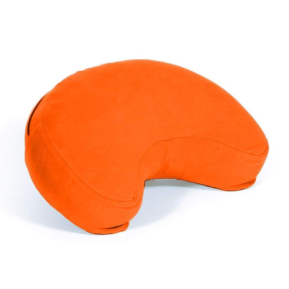 謝罪する突っ込むペネロペYogibo Moon Pillow (オレンジ)