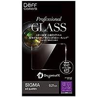 Deff Professional GLASS for SIGMA 東京カメラ部推奨モデル (SIGMA 01)