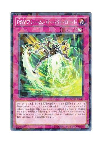 遊戯王 日本語版 SPHR-JP037 PSY-Frame Overload PSYフレーム・オーバーロード (ノーマル・パラレル)