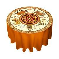 テーブルクロス ラウンドテーブルクロス、ポリエステル100%宴会ウェディングパーティーピクニックサークル表布、2色 (Color : A, Size : 190 CM)