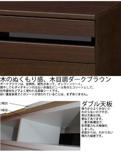 配線すっきり高級テレビ台アレジオシリーズALLEGIO幅138.5cmロータイプ[日本製](ダークブラウン)