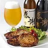 【Amazon.co.jp限定】 感謝ビール+桃茶豚の味噌漬けC (ビール6本、豚漬け4枚) 地ビール おつまみセット