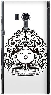 CaseMarket 【ポリカ型】 au Xperia acro HD IS12S ポリカーボネート素材 ハードケース [ エンブレム ホモォ ]
