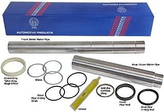 aluminum water transfer pipe