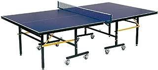 ティゴラ(TIGORA) 卓球台 国際規格サイズ セパレート式(移動キャスター付) 天板16mm (TR-2PG3019TTコ16)