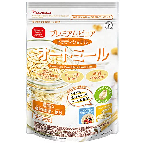 日本食品製造 日食 プレミアム ピュア トラディショナルオートミール 300g×4袋入×(2ケース)