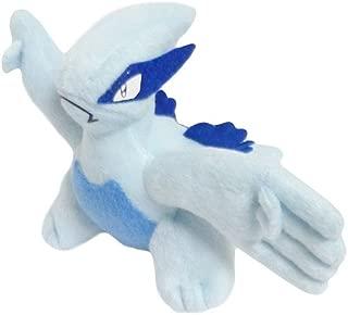 Pokemon: 5-inch Cute Legendary Lugia Plush