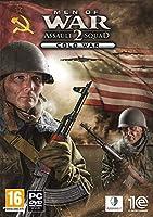 Men of War Assault Squad 2: Cold War Edition (PC DVD) (輸入版)