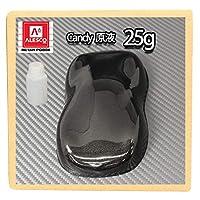 【500g調色対応】濃縮 キャンディーカラー 原液 ブラック25g/自動車用ウレタン塗料