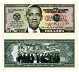 American Art Classics Set of 100 - Nobama 2012 Trillion Dollar Bill