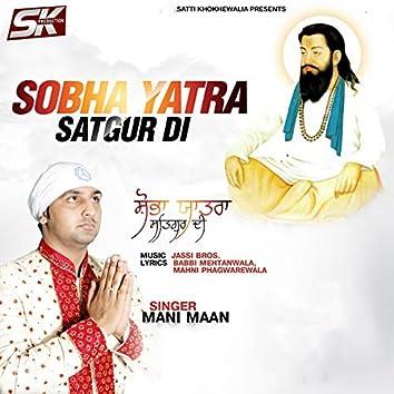 Sobha Yatra Satgur Di