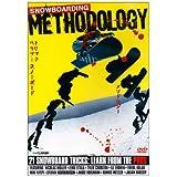 トリック ハウツー スノーボードMethodology(メソドロジー)2004 USA [DVD]