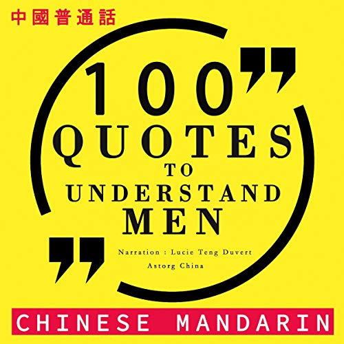 『100 quotes to understand men in Chinese Mandarin』のカバーアート