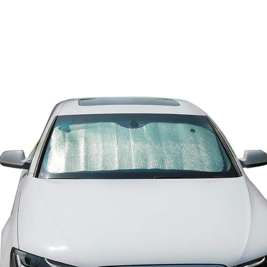 三番軍粗い厚い銀製の日よけ、トラックの風防ガラスの日よけの日よけの熱折り畳み式のアルミホイル板適用範囲が広いサイズ (Color : Silver, Size : 140*70CM)