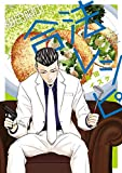 紺田照の合法レシピ(8) (月刊少年マガジンコミックス)