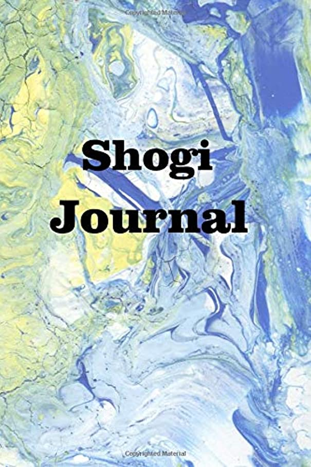 おとこ黒板わざわざShogi Journal: Keep track of your Shogi adventures