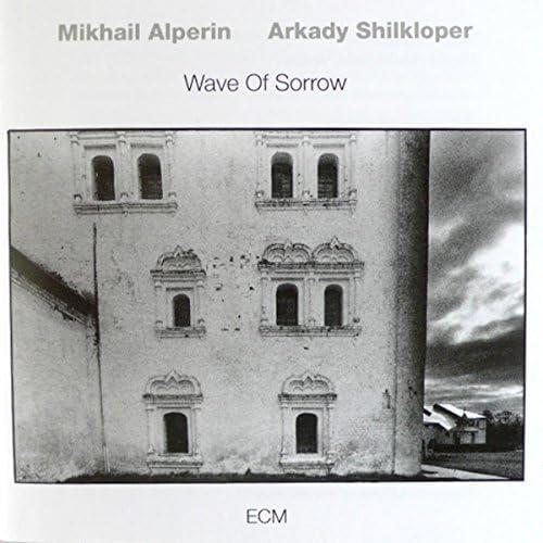 Mikhail Alperin & Arkady Shilkloper