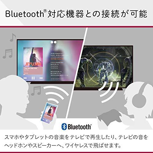 『LG 43V型 4Kチューナー内蔵 液晶テレビ Alexa搭載 ドルビーアトモス 対応 TV 43UM7300EJA』の9枚目の画像