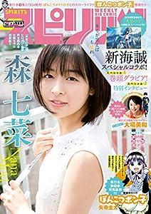 週刊ビッグコミックスピリッツ 95巻 表紙画像