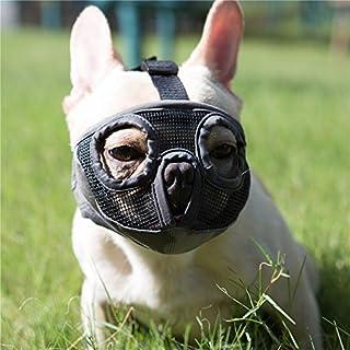 JYHY Short Snout Dog Muzzles- Adjustable Breathable Mesh Bulldog Muzzle for Biting Chewing Barking Training Dog Mask,Grey (Eyehole) S