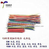 24一般的に使用されるラインパッケージ双頭錫メッキ色接続ライン5 CM 8 CM 10 CMの10のそれぞれの13種類の合計