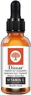Vitamin C VCエッセンスフェイスモイスチャライジングハイドレーティングエッセンス