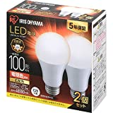 アイリスオーヤマ LED電球 口金直径26mm 広配光 100W形相当 電球色 2個パック 密閉器具対応 LDA12L-G-10T62P