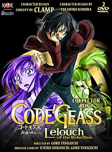 Code Geass Lelouch of The Rebellion-Coffret 2/3 (Saison 1) [Édition Collector]