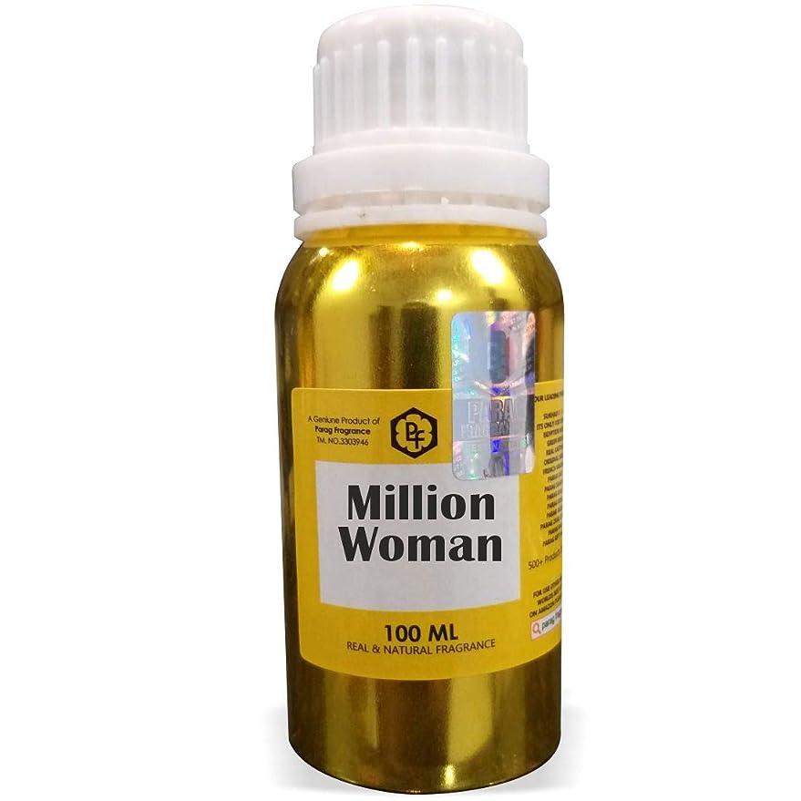 雲顕著ソーシャルParagフレグランス万人の女アター100ミリリットル(男性用アルコールフリーアター)香油| 香り| ITRA