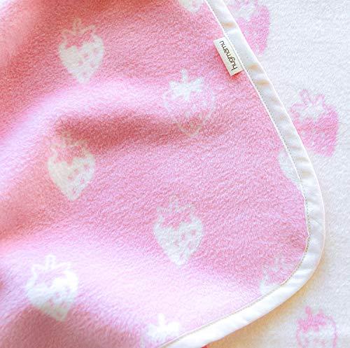 はぐまむ hugmamu® 日本製 綿毛布 ブランケット (S ベビー 55×75, イチゴ ピンク)1365-01