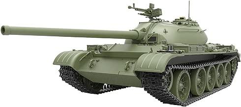 1:35 Miniart T-54-2 Soviet Tank Mod 1949 Interior Kit.