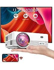 UNENU プロジェクター 小型 9000lm WiFi bluetooth5.1 4K対応 リアル1920×1080P解像度フルHD WiFiでスマホに直接接続 内蔵スピーカー 台形補正 最新画像強調技術 ズーム機能 ホームシアター 家庭用プロジェクター 1080P 60FPS対応 projector USB/HDMI/AV対応 SWITCH/パソコン/IOS/Android/DVDなど接続可能 HDMI/AVケーブル/日本語取扱書/永久修理サービス付き