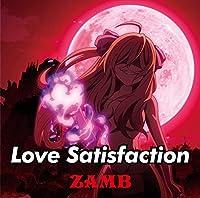 【Amazon.co.jp限定】Love Satisfaction (期間限定盤) (メガジャケ付)