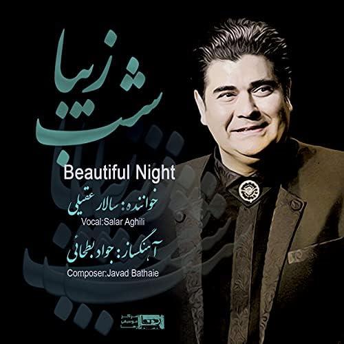 Salar Aghili & Javad Bathaie feat. Arsalan Kamkar, Shahoo Andalibi, Navid Dehghan, Farhad Safari & Atena Eshtiyaghi