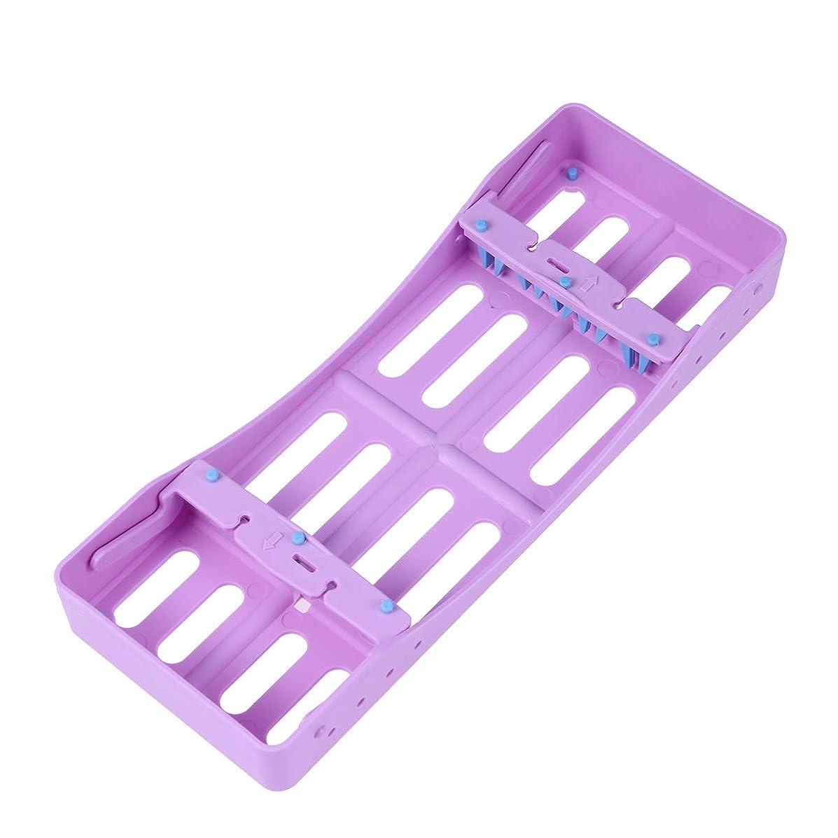 役員スプレー質素なSUPVOX 歯科用滅菌ボックスラック外科用滅菌ボックス消毒カセットトレイ用5ツール収納