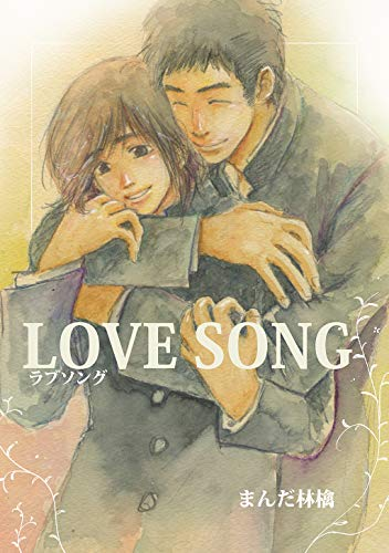 LOVE SONG1
