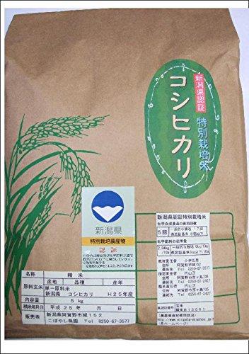こばやし農園 玄米 コシヒカリ 令和3年産 (30kg (5kg x 6)) 新潟県産 特別栽培米(減農薬・減化学肥料栽培米)