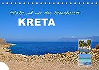 Erlebe mit mir das bezaubernde Kreta (Tischkalender 2022 DIN A5 quer): Eine der schoensten Inseln Griechenlands. (Monatskalender, 14 Seiten )