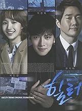 Healer KBS Drama