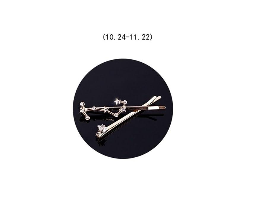 関与する密モスOsize 美しいスタイル 12コンステレーションダイヤモンドジュエリーサイドクリップヘアピンヘアクリップセット(蠍座)