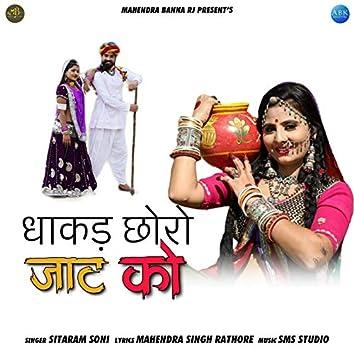 Dhaakad Chhoro Jaat Ko - Single