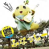 ふな ふな ふなっしー~ふなっしー公式テーマソング~(初回限定盤)(DVD付)