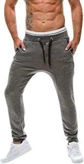 💕 HebeTop 💕 Athletic Men's Open Bottom Sweatpants Loose Jogger Pant with Pockets