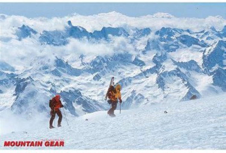 Mountaineering 513 Piece Jigsaw Puzzle by Mountain Gear by Mountain Gear