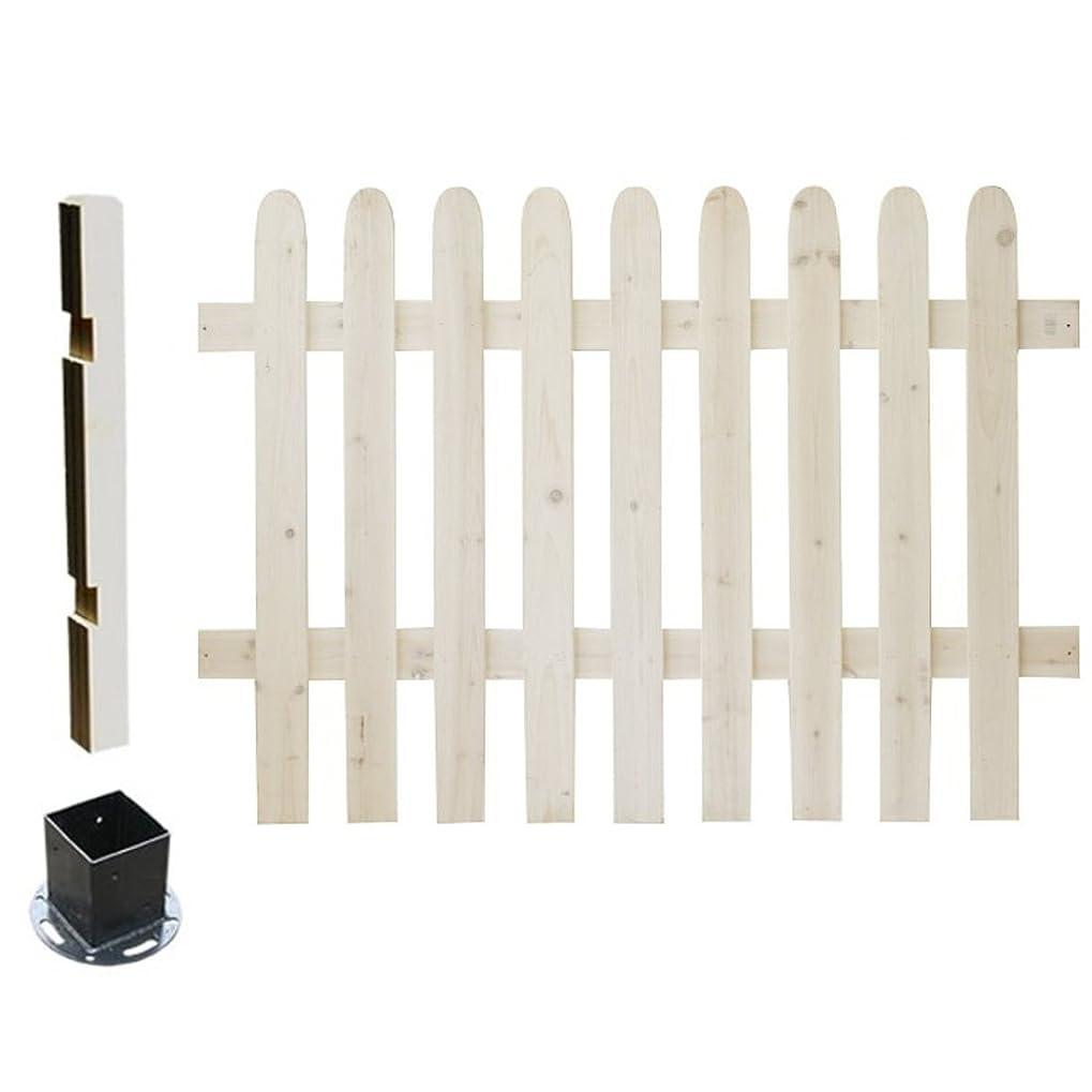 勝利保持する国際フェンス 木製 ピケットフェンス ストレート 連結セット 庭 目隠し ホワイト 平地用