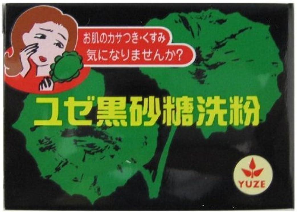 銀離婚責ユゼ 黒砂糖洗粉 75g