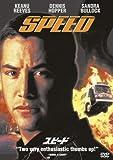 スピード[DVD]